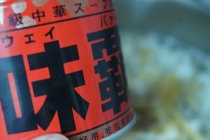生姜たっぷりミルクスープ
