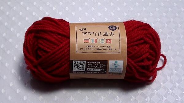 毛糸のハートポンポン